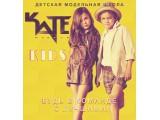 Логотип Модельная школа Kate Models