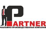 Логотип Partner, ООО