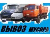 Логотип Грузоперевозки_Переезды_Вывоз Мусора, ООО