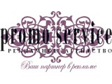 Логотип ПромоСервис, РА