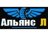 Логотип Альянс Л, ООО