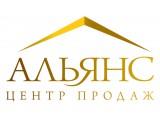 Логотип 1 АЛЬЯНС центр продаж