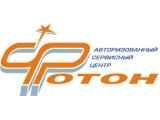 """Логотип Сервисный центр """"Фотон"""""""