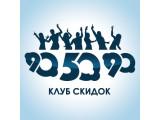Логотип Клуб скидок 905090.ru