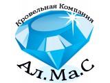 Логотип АлМаС