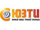 Логотип Южный Завод Трубной Изоляции, ООО