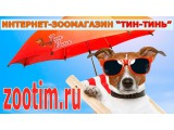 Логотип Основчик Ольга Владимировна ИП