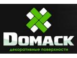 Логотип Домаск-Юг