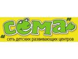 """Логотип Детский развивающий центр """"Сёма"""""""