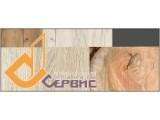 Логотип ООО группа компаний