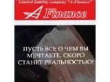 Логотип А-Финанс, ООО