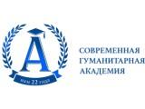 Логотип СГА, Современная гуманитарная академия, Краснодарский филиал