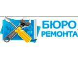Логотип Бюро ремонта Краснодар
