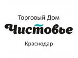 """Логотип """"ЧИСТОВЬЕ"""" Торговый Дом"""