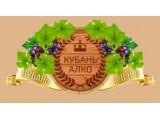 Логотип КубаньАлкоМаркет - коньячные и винные напитки