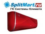 Логотип Splitmart