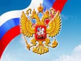 Логотип FISHUGA
