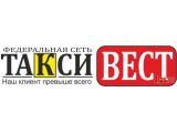 Логотип Такси Вест-Зебра