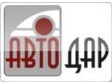 Логотип ! Прокат автомобилей в Краснодаре | Avtodar (Автодар) - аренда машин и автопрокат авто без залога