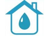 Логотип Ваше Отопление