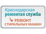 Логотип Краснодарская служба ремонта