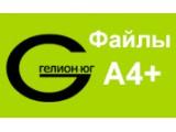 Логотип Гелион-Юг, ООО