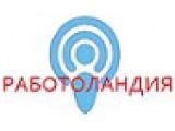 Логотип Работоландия, агентство домашнего персонала