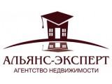 Логотип Альянс-Эксперт