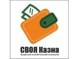 "Логотип КПК ""СВОЯ Казна"""
