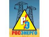 Логотип Росэнерго