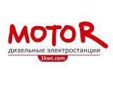 "Логотип ООО ГК ""Юг-Энерго"""