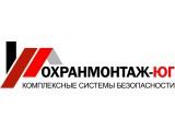 Логотип ООО ОХРАНМОНТАЖ-ЮГ