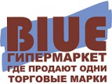 """Логотип """"Blue"""" Гипермаркет где продают одни тоговые марки"""