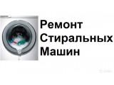 Логотип Мастерская по ремонту стиральных машин