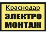 Логотип Энергетик
