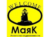 "Логотип ""Маяк""Агентство недвижимости ИП.Лабутина И.В."