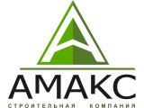 Логотип АМАКС-Строй