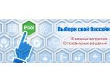 Логотип Компания Современные бассейны, ООО