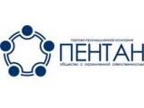 Логотип Пентан Краснодар