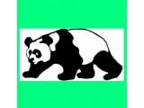 Логотип Панда, ООО