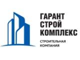 Логотип ГарантСтройКомплекс