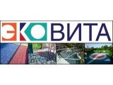 "Логотип ООО""ПКФ ""ЭКОВИТА"""