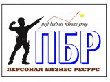 Логотип Персонал Бизнес Ресурс