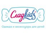 Логотип Сладkids