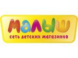 Логотип Малыш, ООО
