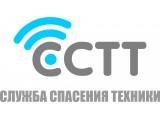 Логотип ССТТ