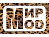Логотип МИР МОД