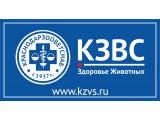 Логотип ЗАО Краснодарзооветснаб КЗВС