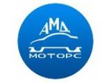 Логотип ООО АМД-Моторс