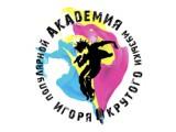 Логотип Академия популярной музыки Игоря Крутого